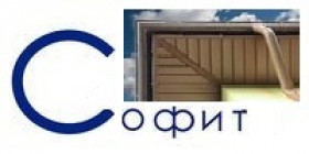 Соффит (Украина)