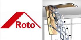 Лестницы Roto