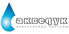 АКВЕДУК (металл)