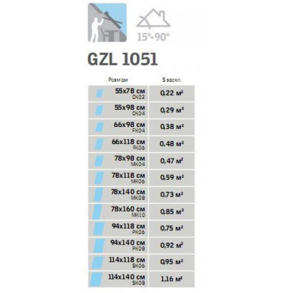 Velux Стандарт GZL 1051 из дерева ручка сверху