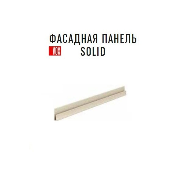 Стартовая планка Vox Solid
