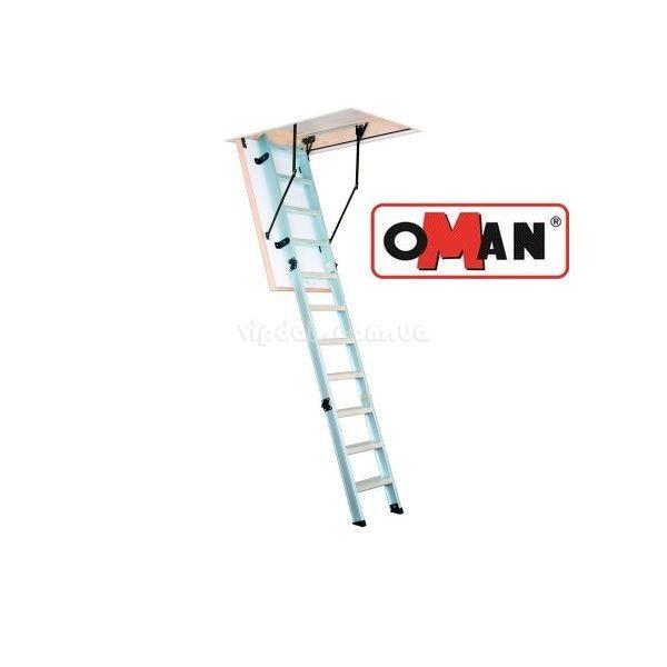 Лестница OMAN Alu Profi Extra из алюминия