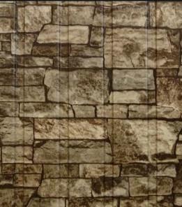 Профнастил ПС-10 под камень
