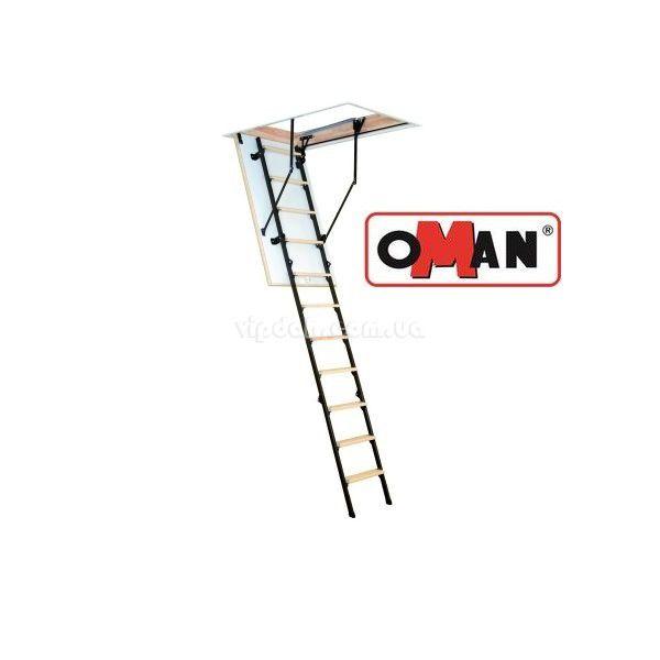 Лестница OMAN Mini Termo комбинированная