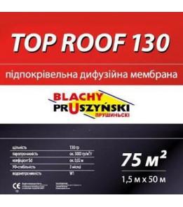 Подкровельная мембрана TOP ROOF 130