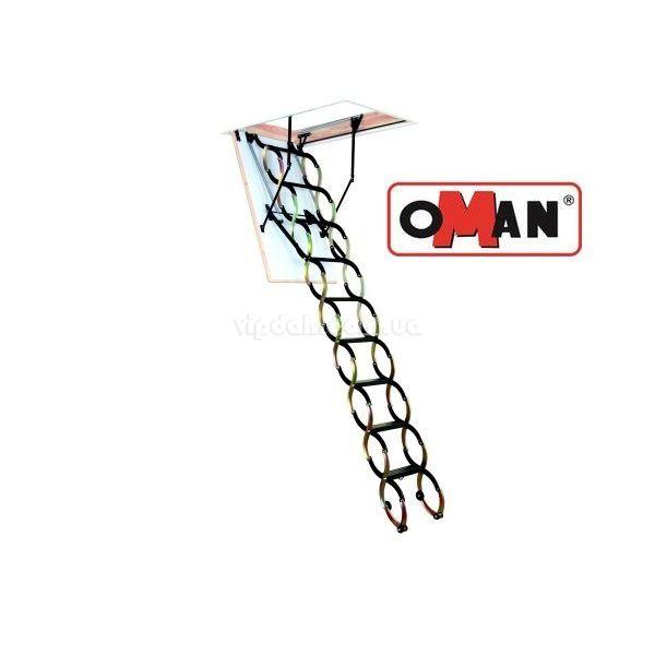 Лестница OMAN Flex Termo комбинированная