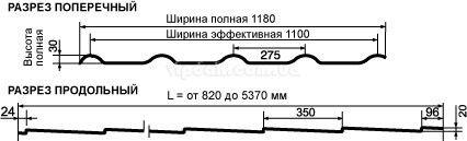KronUA350_kresl_RUS
