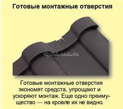 arad1_ru