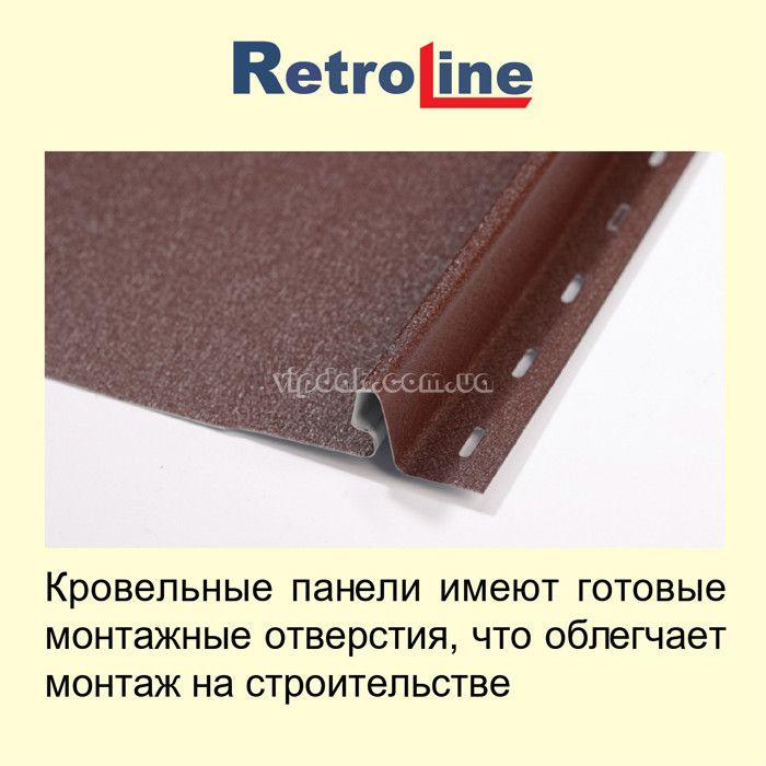 retro-kresl-2