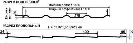 KronUA400_kresl_RUS