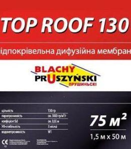 toproof130_prev