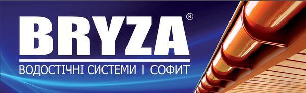 bryza_ban