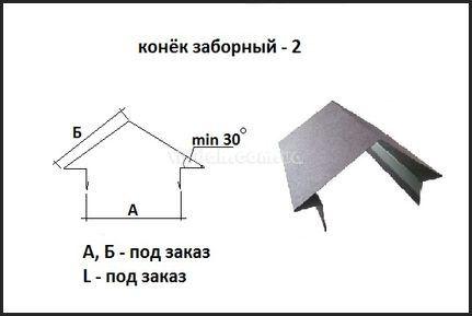 img_20130426_122227