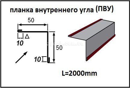 pvu-50x50